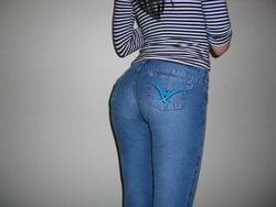 Culotes Pantalones Bien Apretados