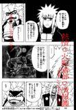 Spoil Naruto Th_82507_bf64fd26a83ed8f6840b0d0eg9_122_958lo
